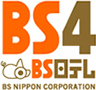 BS4 BS日テレ