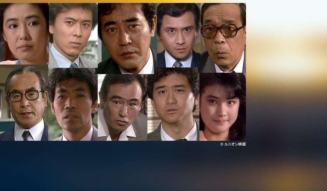BS日テレ 渡瀬恒彦主演ドラマ 刑事物語 85 番組サイト