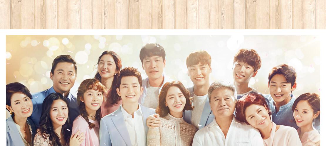bs日テレ 韓国ドラマ 黄金の私の人生