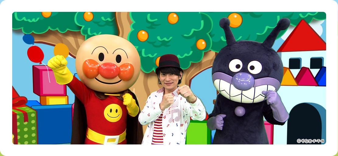 アンパンマン テレビ bs